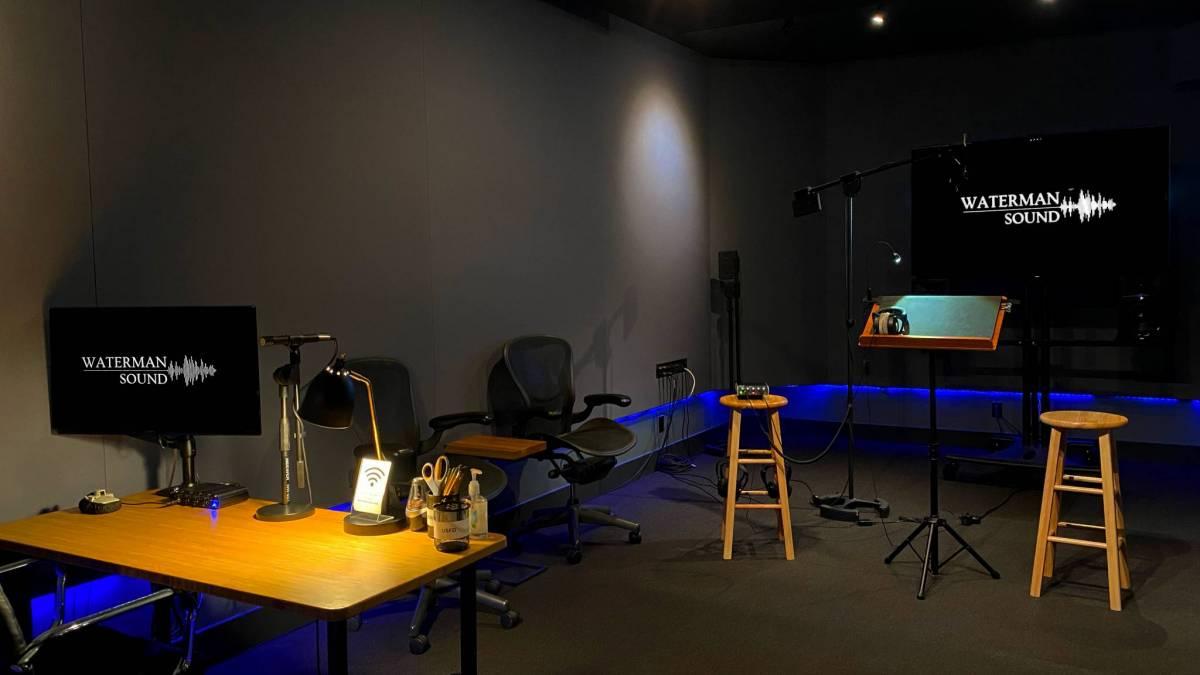 ADR Live Room 2
